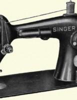 Kako je nastao šivaći stroj?