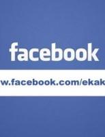 Kako napraviti Facebook profil link sa vlastitim imenom?