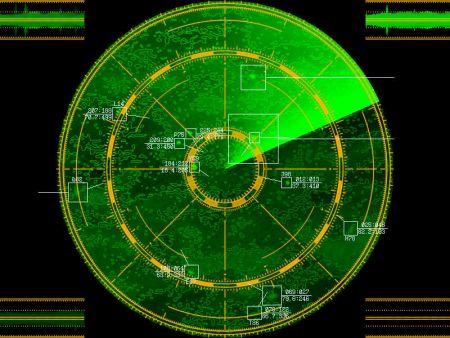kako-radi-radar
