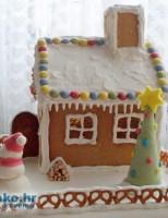 Kako napraviti Božićnu kućicu?