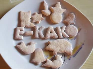 kako-domace-kekse