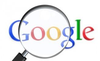 Kako efikasnije koristiti google?