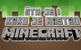 Što je i kako je nastao Minecraft?