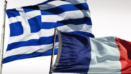 Tip dana: Grčka – Francuska(Rukomet, Utorak, 27.04.2021.)