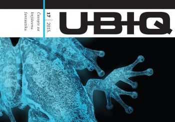 Natječaj za UBIQ - rok je 1.9.2016.