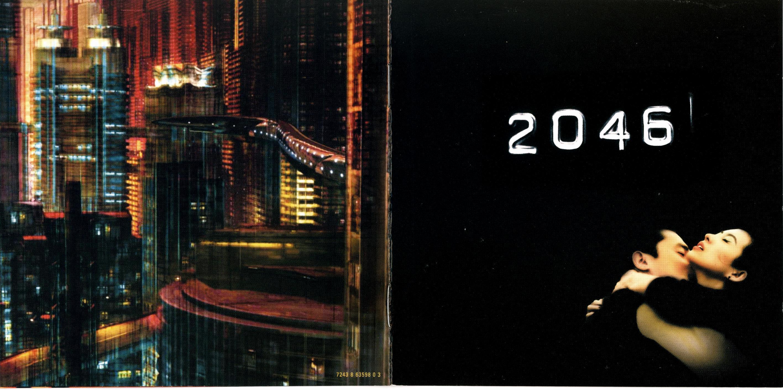 2046.