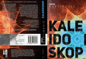 Održana promocija romana 'Kaleidoskop' Ratka Martinovića