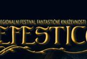 Naoštrite pera, evo natječaja za fantastičnu priču osmog Refesticona!