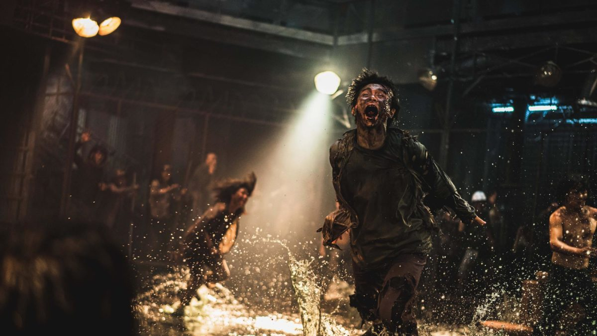 Vlak za Busan - horor film