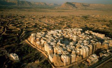 Drevni jemenski grad ima najstarije nebodere na svijetu