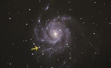 supernova2