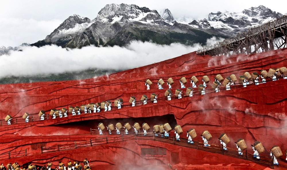 Seljaci u Kini