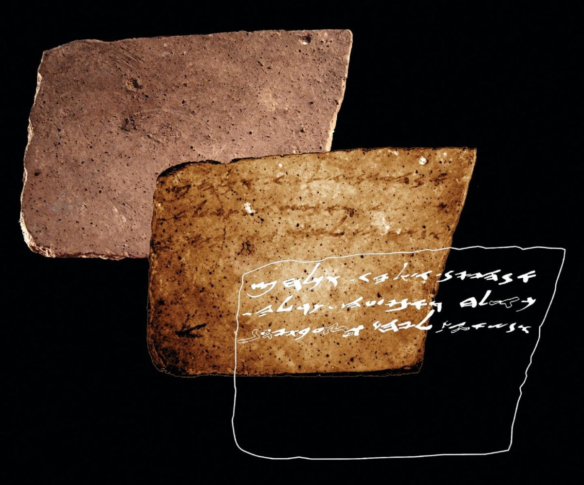 pronadena 2600 godina stara narudzba za vino