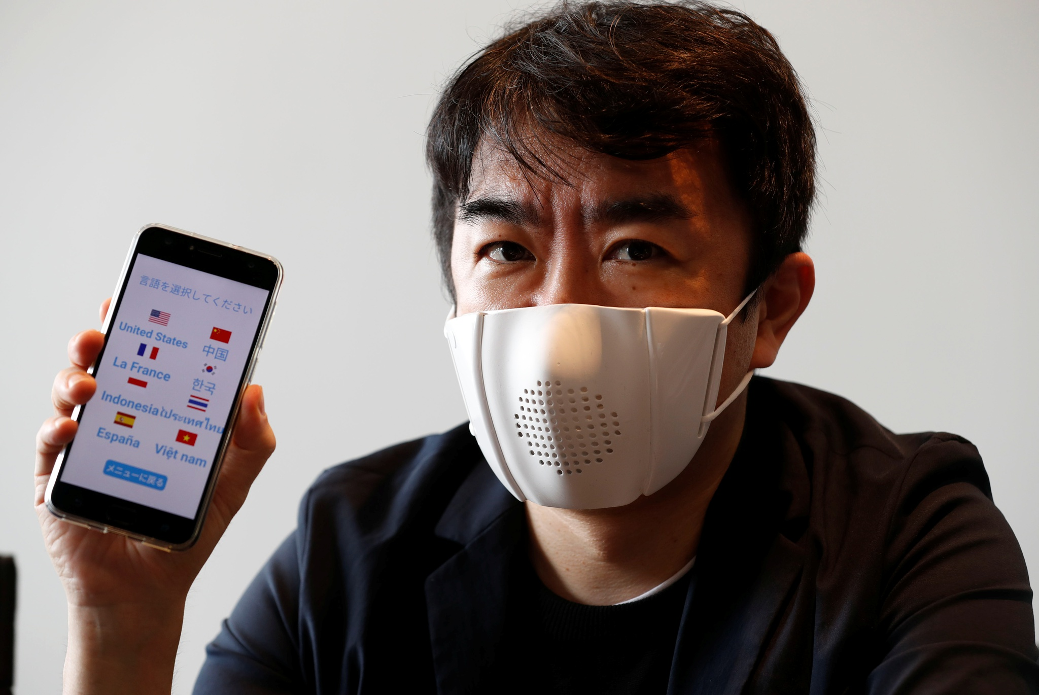 Japanci stvorili pametnu masku za lice